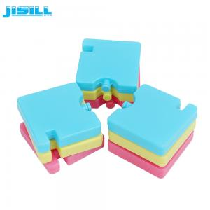 China Colorful  Hard Mini Ice Blocks With Perfect Ultrasonic Welding Sealing For Lunch Box on sale