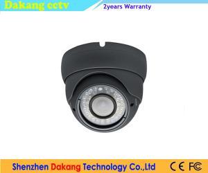 China Surveillance HD CVI Dome Camera 1080P High Definition Coaxial Control on sale