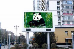 China Custom HD build electronic billboard  led curtain display screen typical 6500k on sale