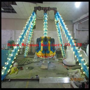 China Luna park rides mini pendulum ride funfair rides for sale on sale