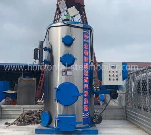 China Industrial Vertical Steam Boiler Wood Pellet Fired Steam Generator on sale