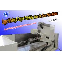 New Design Copper Grinding & Copper Polishing 2 in 1 Machine for Gravure Cylinder Making / Dual Head Copper Grinding