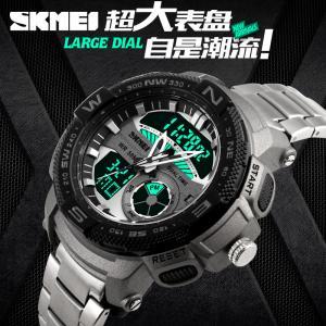 China Big Black Face Analog Digital Watch / Sports Wrist Watch Daily Alarm on sale