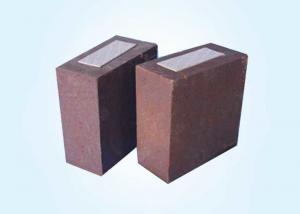 China Fire Magnesia Chrome Brick For Metallurgical Industries Construction Of  Flat Furnace Tops on sale