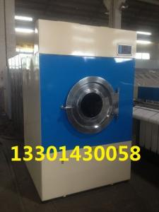 China Clothes drying machine _Industrial drying machine on sale