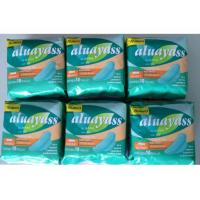 China Always Sanitary Pads Lady napkin with cheap price 240mm dayuse on sale