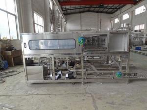 China Máquina de enchimento asséptica da água de 5 galões estações de tratamento de água engarrafadas automóvel de 1,4 quilowatts on sale