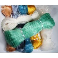 Double Knot White Monofilament Fishing Net / Nylon Mesh Netting 10M-1000M Length