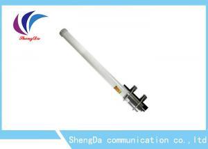 China Waterproof / Rugged Omni Fiberglass Antenna 12dBi 5725-5850MHz Vertical Polarization on sale