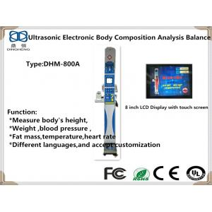 China DHM-800A Medical Electronic weighing balance with blood pressure and body fat on sale