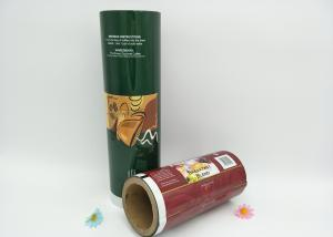 China Moisture Proof Laminated Aluminum foil Metalize Foil LDPE Plastic Laminating Roll Film Packaging for Powder Nuts Coffee on sale