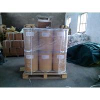 Optical Brightener Agent 199 powder (CAS No: 13001-39-3)
