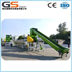 China pp pe film recycle plastic washing line on sale