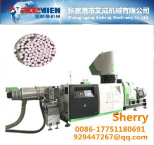 China PE PP HDPE bags pelletizing machine extrusion line granulation machine recycling machine on sale
