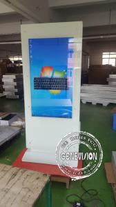 China Lcd Touch Screen Kiosk Advertising Totem / Interactive Free Standing Digital Signage on sale