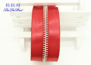 China Standard Y / Corn Teeth Long Chain Zipper 5#  48 Inch  Light Purple Tape Customized on sale