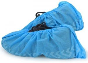 China Latex Free PP Non Woven Disposable Shoe Protectors , Boot Covers Disposable Non Slip on sale