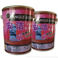 China Angle·Look water based paint Double dazzle professional metope paint on sale