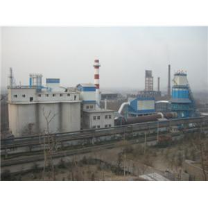 China Preliminary Technical Proposal  for 300tpd Active Lime Production Line on sale