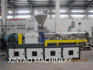 China Conical twin screw extruder Plastic Granulator Machine Pull strap pelletizer on sale