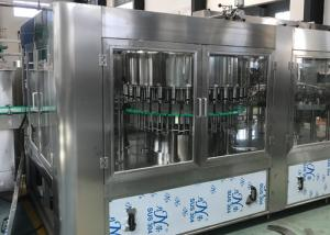 China 1.5kw 5000BPH Automatic Mineral Water Bottle Filling Machine on sale