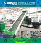 pvc pelletizing machine/small pellet machine/recycling machine price