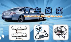 China Automotive  Wiring Harness on sale