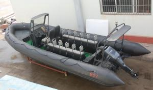 China Sport Yacht Rigid Bottom Inflatable Boats Inflatable Boats With Motor on sale