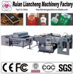 2014 Advanced automatic silk screen printing machine