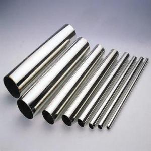 China Stainless Steel Condensator Tube on sale