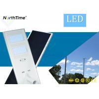 High Power Integrated Solar Energy LED Street Light with Mono USA Sunpower Solar Panel