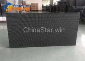 China P3.91 High Definition Indoor Rental LED Displays Screen for Stage Background on sale