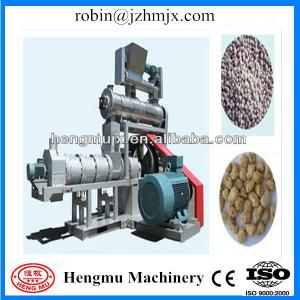 China At factory price direct supply floating fish feed pellet extruding machine on sale