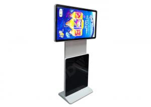 China 55 touch screen self service kiosk , supermarket rotating kiosk Digital Signage shockproof / dustproof DDW-AD5501SNT on sale