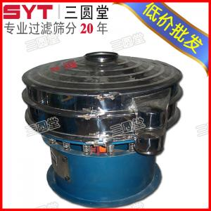 China Vibratory separators on sale