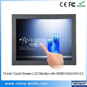 China 15 inch full hd vga resolution 1024 x 768 flexible lcd monitor touch screen hd lcd monitor on sale