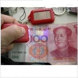 China Portable mini Money detector solar powered flashlight torch keychain for promotional on sale