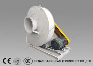 China 3 Phase High Pressure Air Blower Centrifugal Exhaust Fan Blower For Mine Ventilation on sale