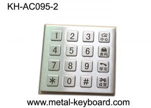 China 16 Button Smart Door System Stainless Steel Keypad 4 X 4 Weatherproof supplier