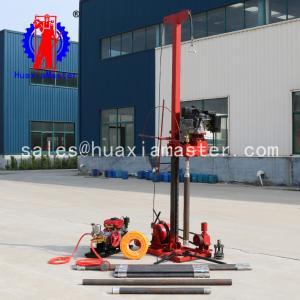China QZ-3 light geological engineering drilling rig 30m sampling rig on sale