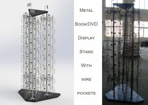 China 3 Rotating Poles Wire Book Display Rack / DVD 144 Pocket Spinner Rack Display Stand on sale