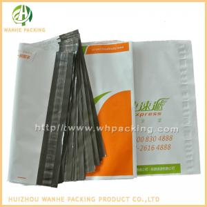China Wholesale opaque jiffy mailing bag ,Logo print recycled Custom Mailing Bags,courier bags for toy on sale