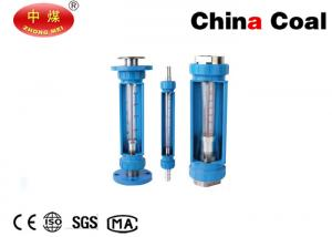 China High Precision Flow Meter for Liquid and Air Flowmeter with Screw Connection on sale