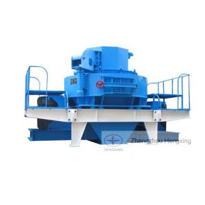 China High Efficiency Hydraulic Sand Making Machine Crusher For Sand Making Plant on sale