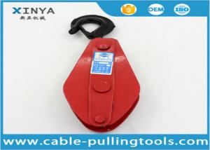 Quality 5T Single Wheel wire rope pulley block , Hoisting Pulley Block With One Side Open for sale