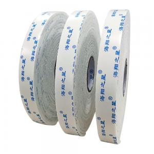China Super Sticky Industrial Strength Double Sided Sponge Tape With White Color on sale