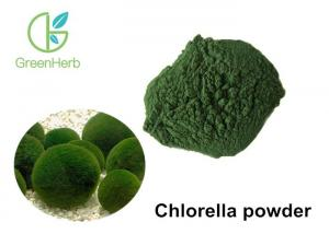China Superfood Herbal Plant Extract 55% Protein Chlorella Powder Dark Green Color supplier