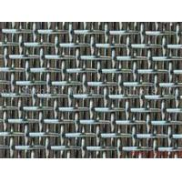 Five-Heddle Weave Wire Cloth