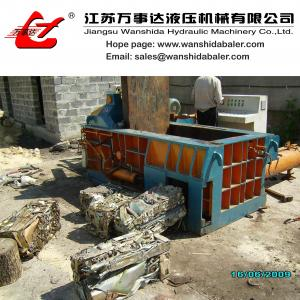 China Scrap steel compactor supplier on sale