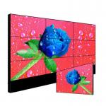 China Super Narrow Splicing LCD Video Wall Screen High Brightness For Exhibition wholesale